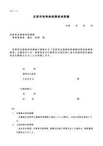 thumbnail of sinsei-1-2