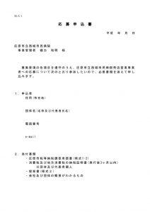 thumbnail of sinsei-1