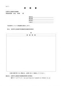 thumbnail of sinsei-3