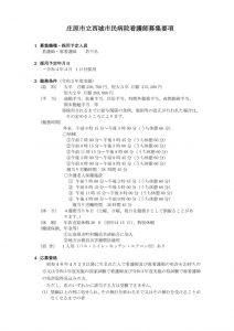 thumbnail of R4kangoyoukou